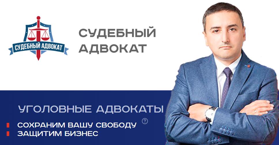кпп сибирский банк пао сбербанк инн 7707083893