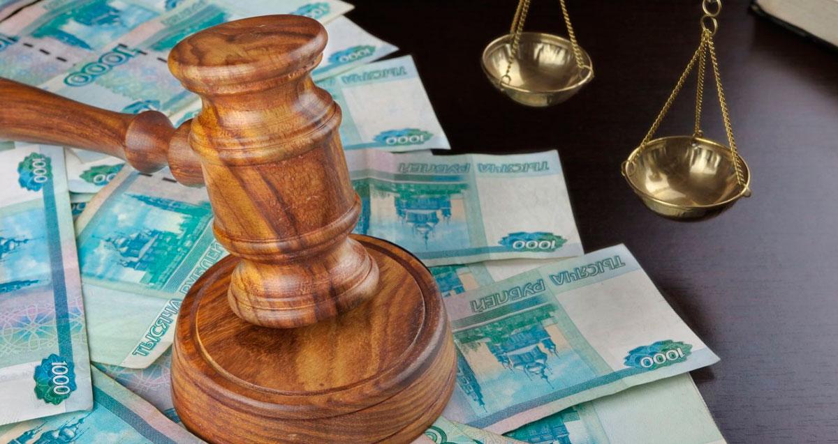 Как получить компенсацию от государства реабилитированным незаконно осужденным