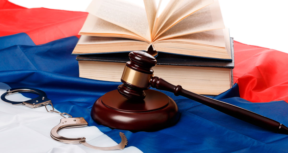 нашёлся право и законодательство картинки независимо выбранного